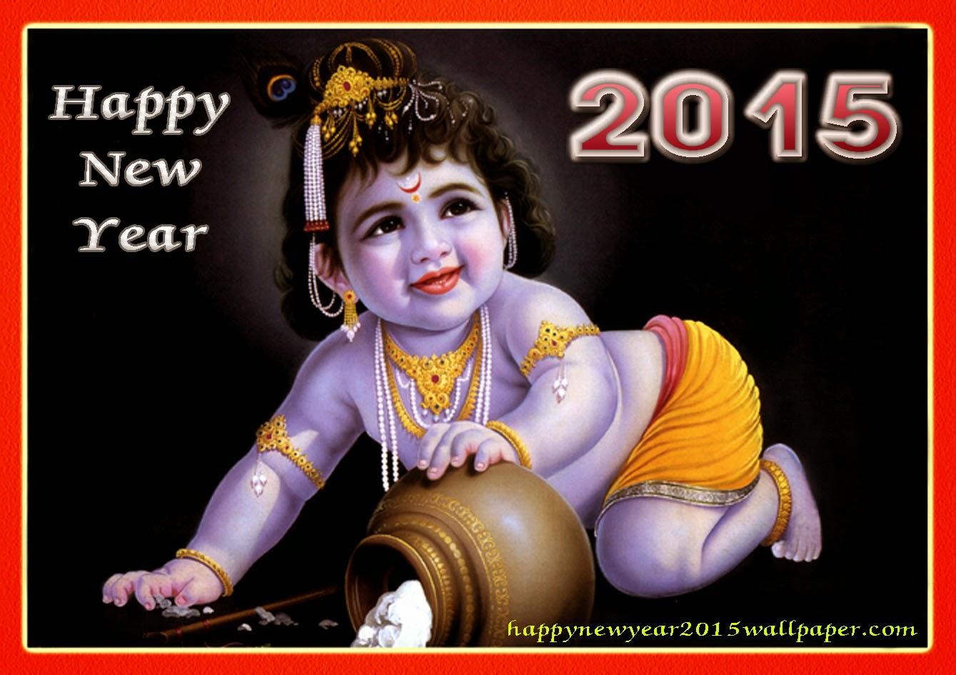 happy new year 2015 god krishna wallpaper