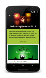 Google_Play_Ramadan_framed