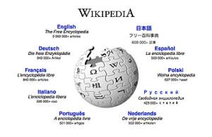 360_wikipedia_0817