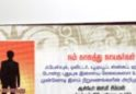நம் காலத்து நாயகர்கள் புத்தகம்