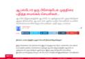 ஆப்ஸ்டோர் ஒரு பிளேஷ்பேக்: முத்திரை பதித்த மைல்கல் செயலிகள்