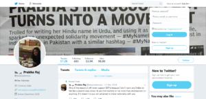 Screenshot_2019-01-14 (13) _ پر بھا Prabha Raj ( deepsealioness) Twitter