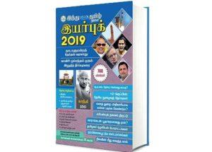 year-bookjpg