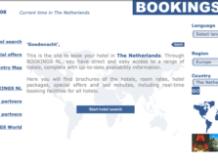 வலை 3.0: ஹோட்டல் முன்பதிவு வசதி வழங்கிய முன்னோடி இணையதளம்